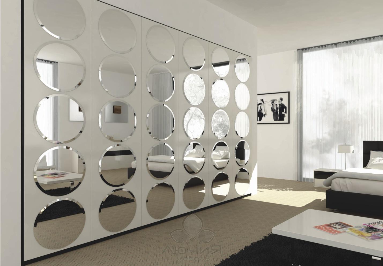 Дизайн зеркальный